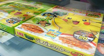 Japanische Fertiggerichte…