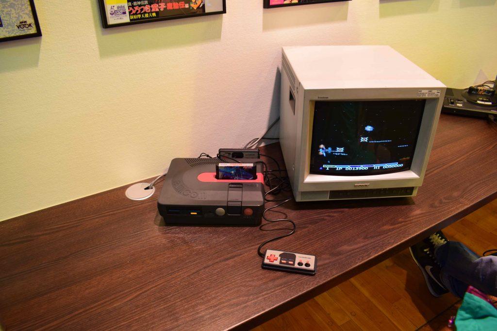 Famicom Otaku Lounge